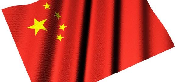 Savjeti - Kako kupovati online proizvode iz Kine