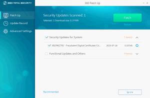 AIKU računari - 360 Total Security 1