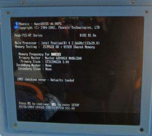 AIKU računari - Zašto matična ploča ima bateriju? 4