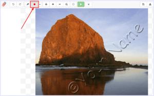 AIKU računari - Kako ukloniti vodeni žig sa slike? 2