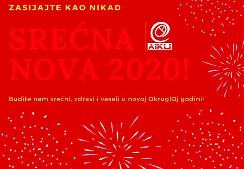 AIKU računari - Srećna Nova 2020. godina!